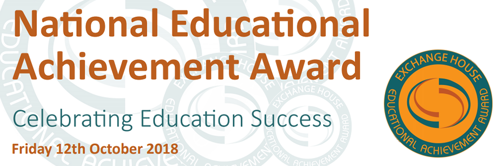 National Educational Achievement Award 2018
